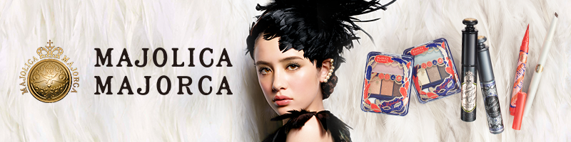 マジョリカ マジョルカ (マジョマジョ)のヘッダ画像