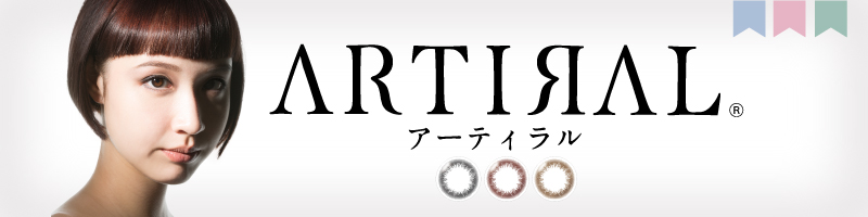 Artiral (アーティラル)のヘッダ画像