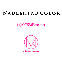 NADESHIKO COLOR (ナデシコカラー)