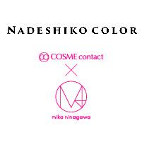 NADESHIKO COLOR (ナデシコカラー)