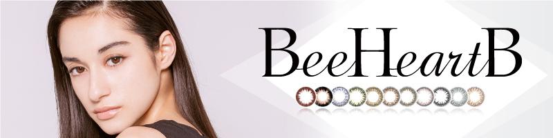 BeeHeartB (ビーハートビー)のヘッダ画像