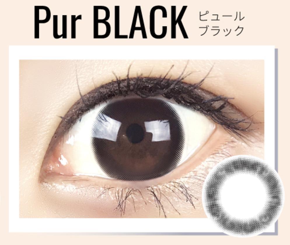 カラコン Pur BLACK(ピュールブラック) 商品詳細情報