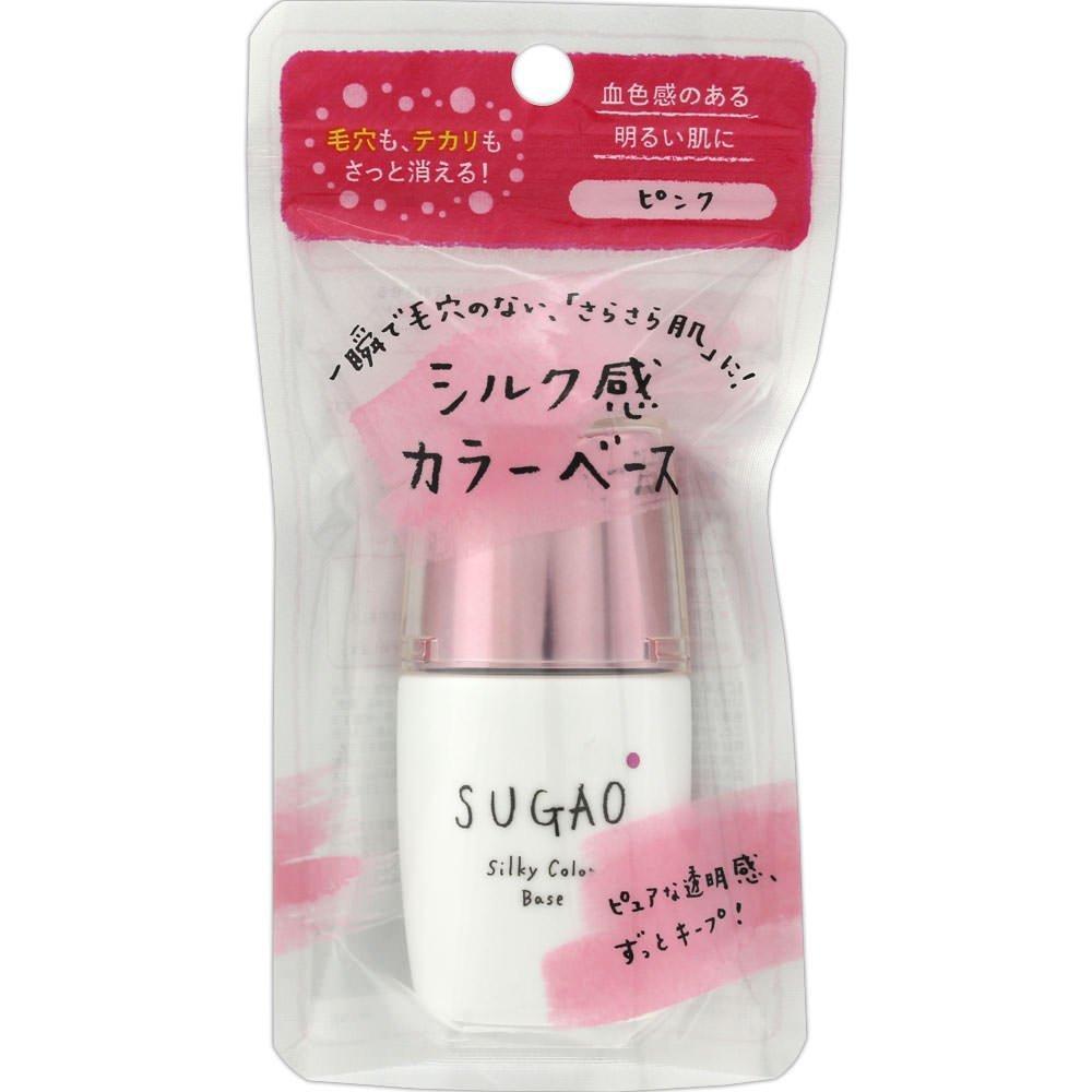 SUGAO シルク感カラーベース ピンク