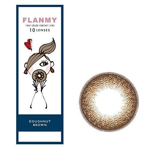 FLANMY フランミーワンデー