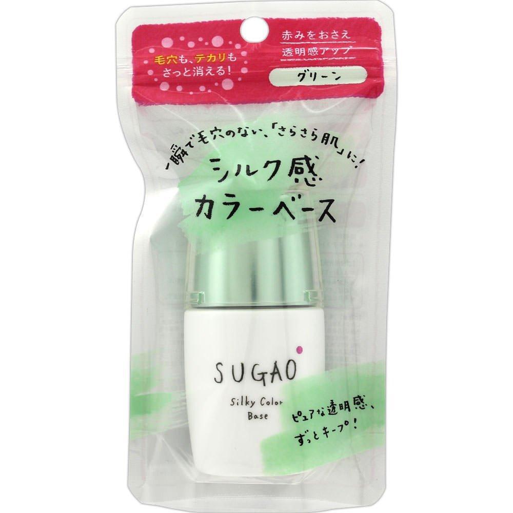 SUGAO シルク感カラーベース グリーン