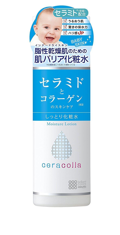 明色化粧品 セラコラ しっとり化粧水