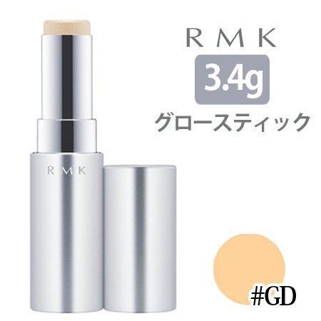 RMK グロースティック GD