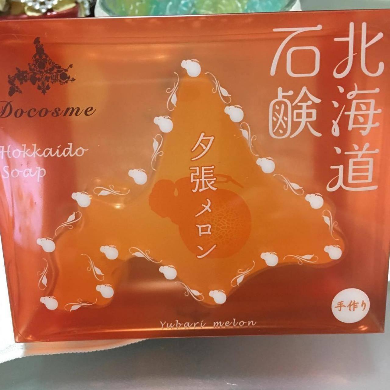 北海道石鹸