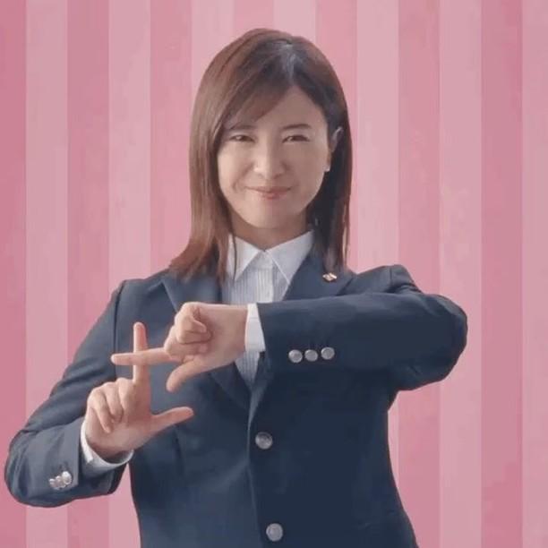 正義のセ 吉高由里子さん風♡奥二重さん向け『オフィスメイク』方法紹介!