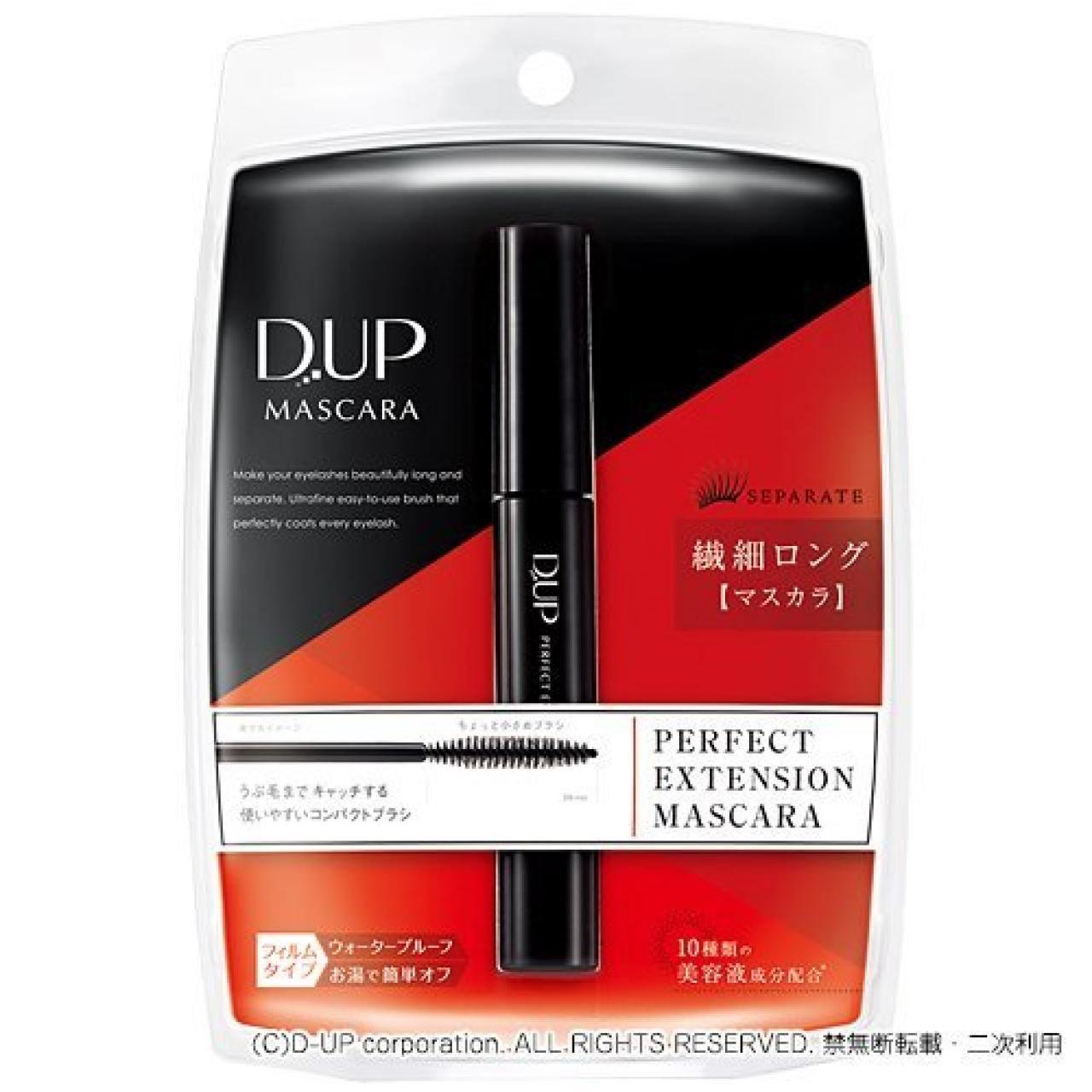 D-UP(ディーアップ) パーフェクトエクステンション マスカラ