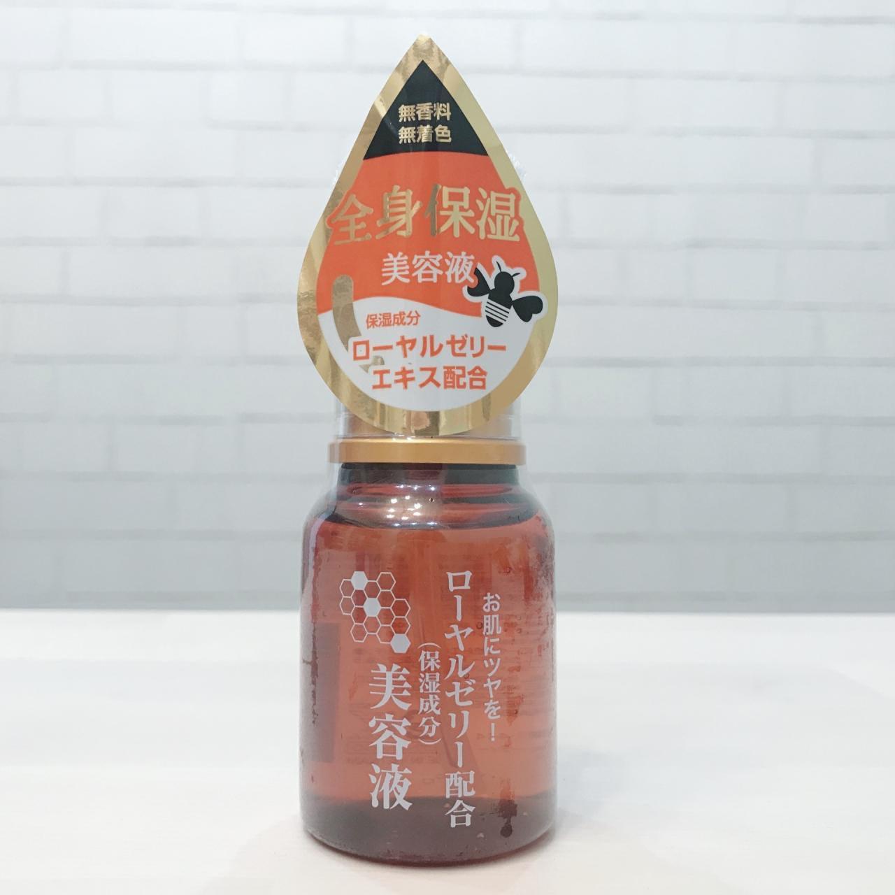 ダイソー 美容液 口コミ おすすめ ローヤルゼリー配合 RJローション 100均 100円均一ショップ DAISO