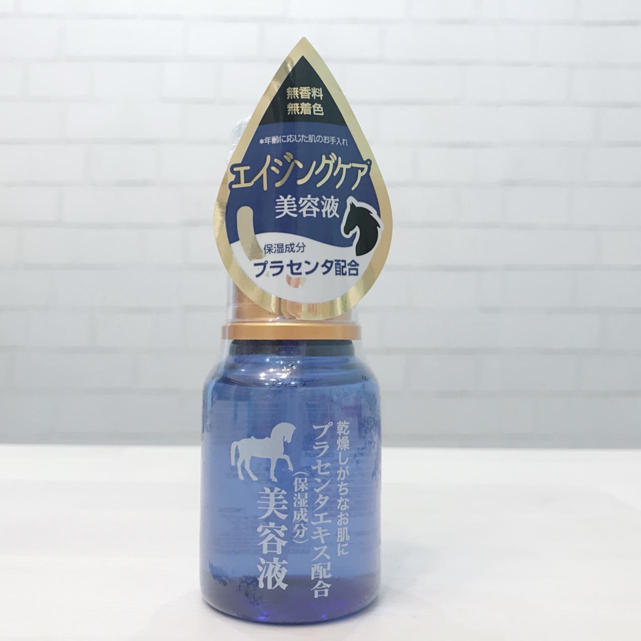 ダイソー 美容液 おすすめ 口コミ プラセンタエキス配合 PCローション 100均 100円均一ショップ DAISO