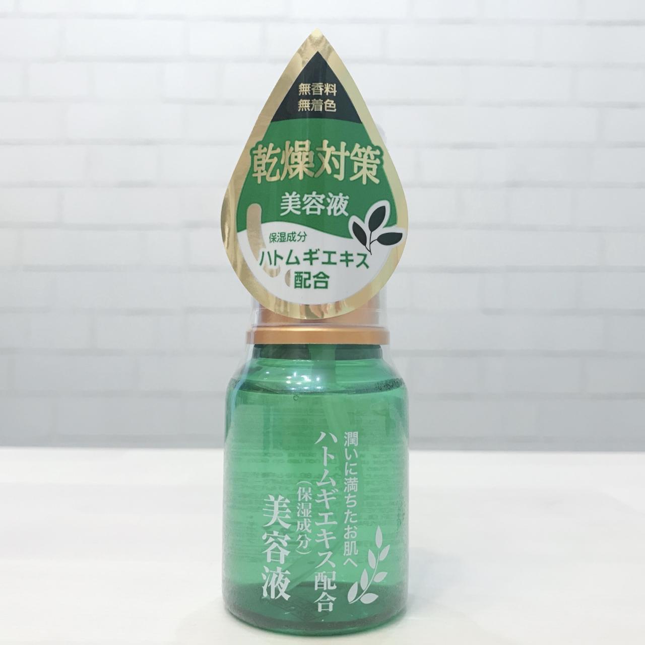 ダイソー 美容液 おすすめ 口コミ 人気 ハトムギエキス配合 HMローション 100円均一ショップ 100均 DAISO