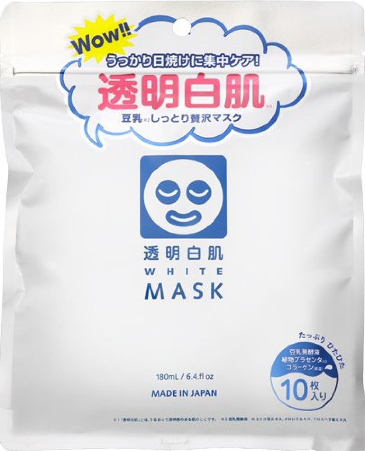 透明白肌(トウメイシロハダ) ホワイトマスクN