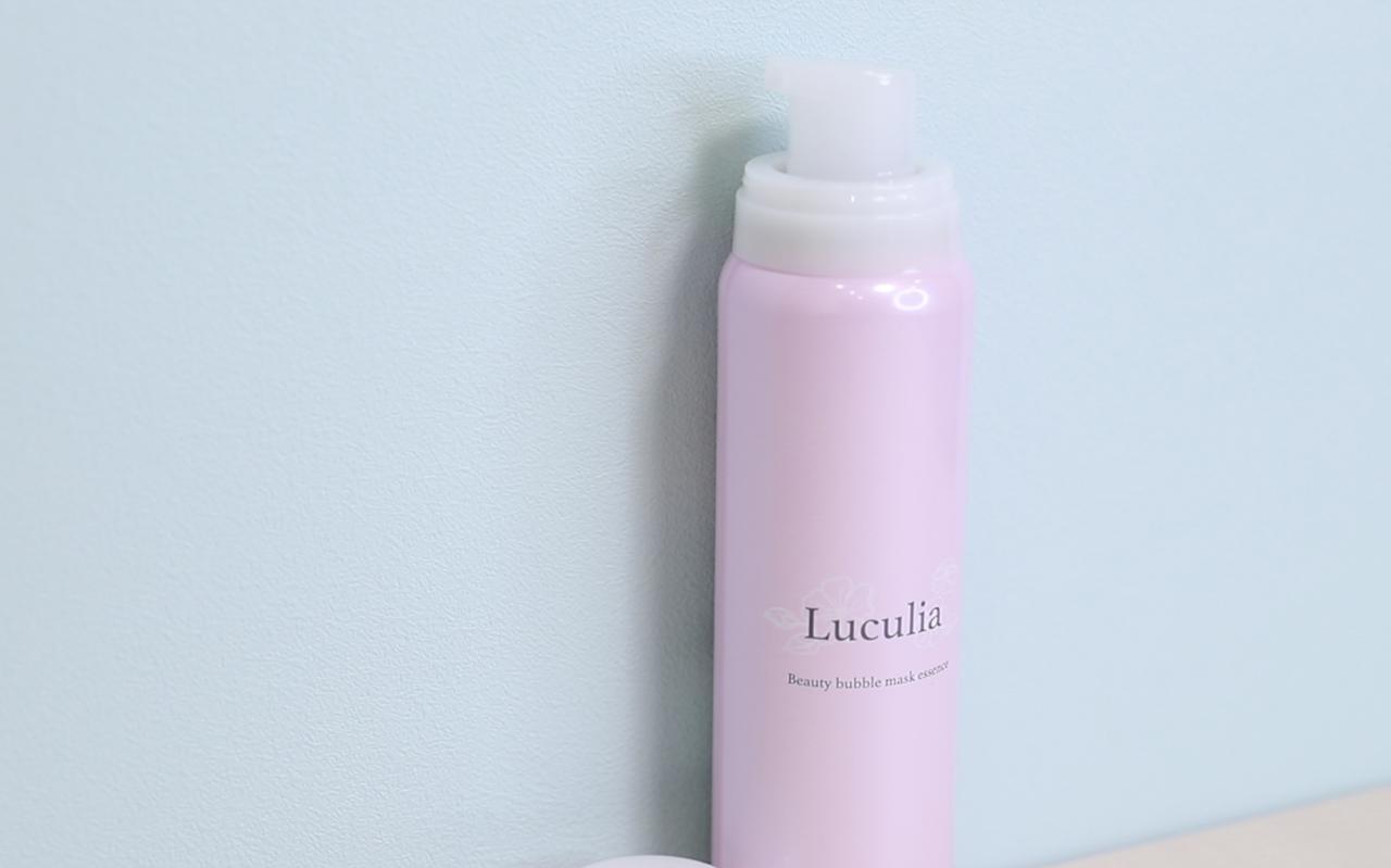 Luculia(ルクリア) パッケージ