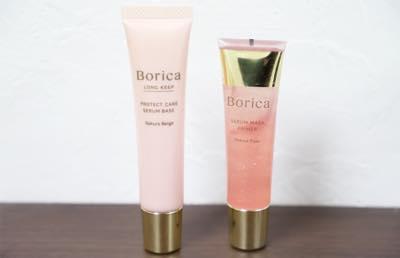 """Boricaの""""メイクする、美容液下地""""♡"""