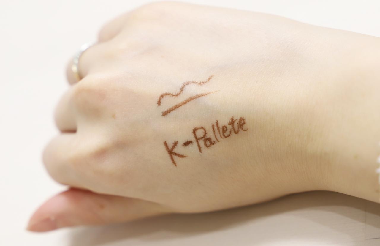 K-Pallete
