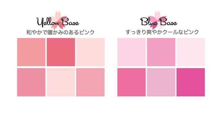似合うピンクの画像