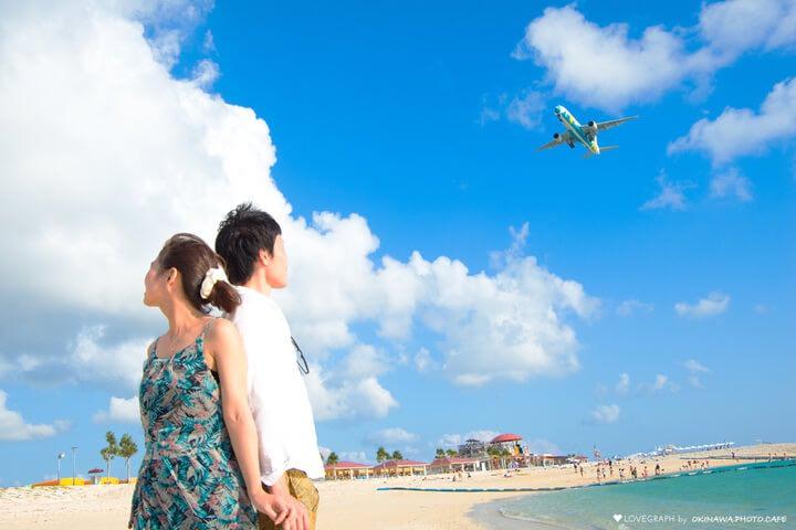 ラブグラフ:沖縄での旅行