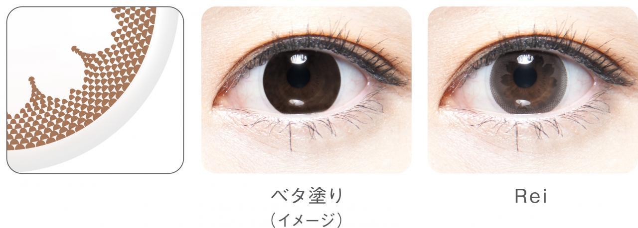 自然で大きい瞳