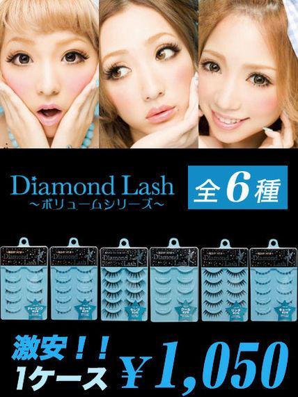 ダイヤモンドラッシュ ボリュームシリーズ 全種