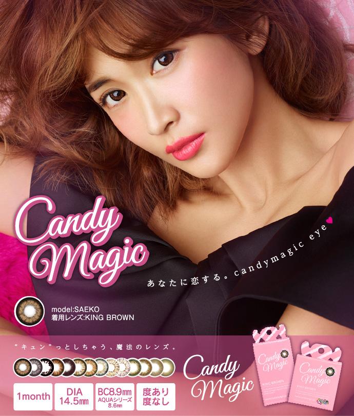 カラコン Candy magic