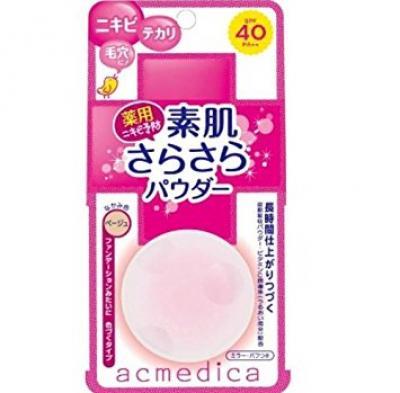 アクメディカ 薬用 オイルコントロールパウダーAD