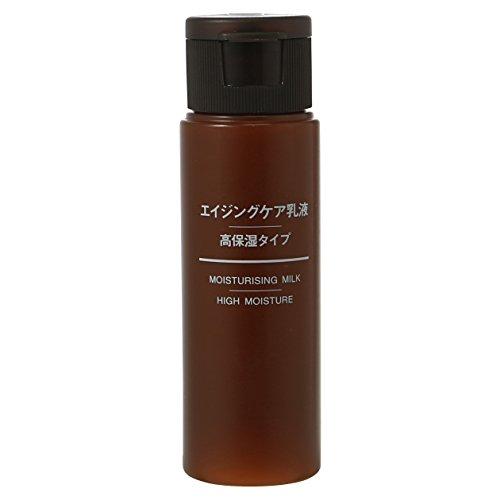 エイジングケア乳液・高保湿タイプ