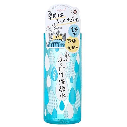朝のふくだけ洗顔水 さっぱりタイプ
