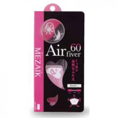 Air fiver60/120