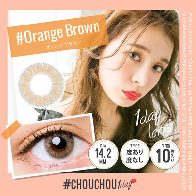 CHOUCHOU 1day Orange Brown