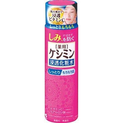 ケシミン浸透化粧水 しっとりタイプ