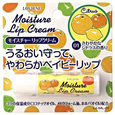LJ モイスチャー リップクリーム  シトラスの香り