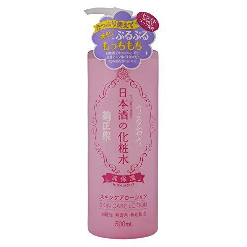 日本酒の化粧水 高保湿