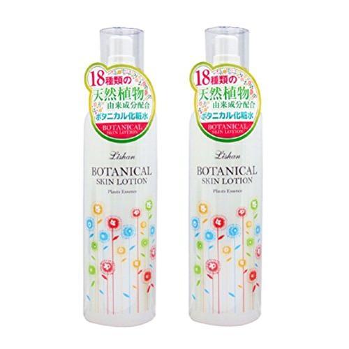 ボタニカル高保湿化粧水