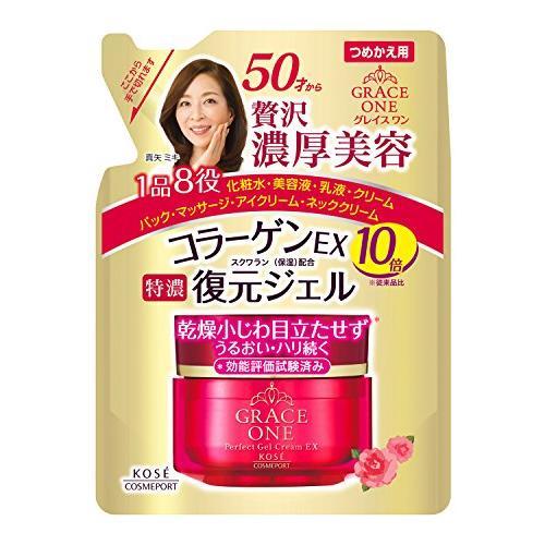 濃潤リペアジェル EX