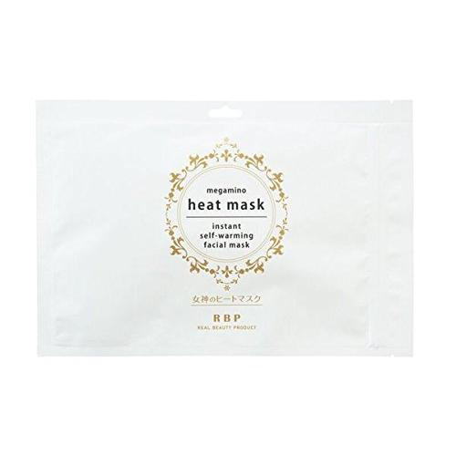 megamino heat mask