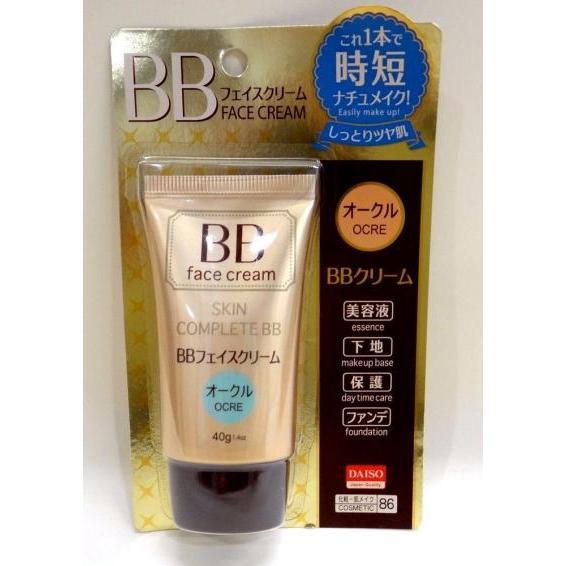 BB face cream