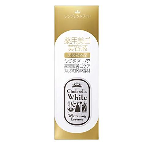 シンデレラホワイト ブースターセラム・イン ホワイトニング・エッセンス