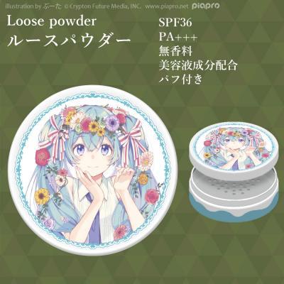 初音ミク ルースパウダー -cosme play- Miku_03