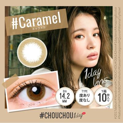 CHOUCHOU 1day Caramel