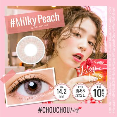 CHOUCHOU 1day Milky Peach