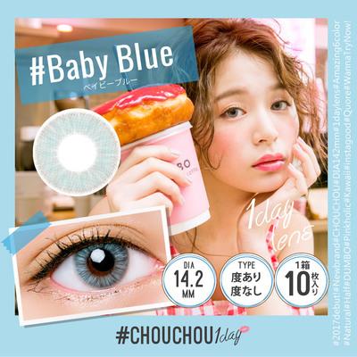 CHOUCHOU 1day Baby Blue