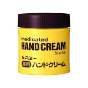薬用ハンドクリーム