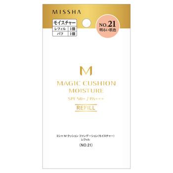 M クッション ファンデーション(モイスチャー) レフィル No.21