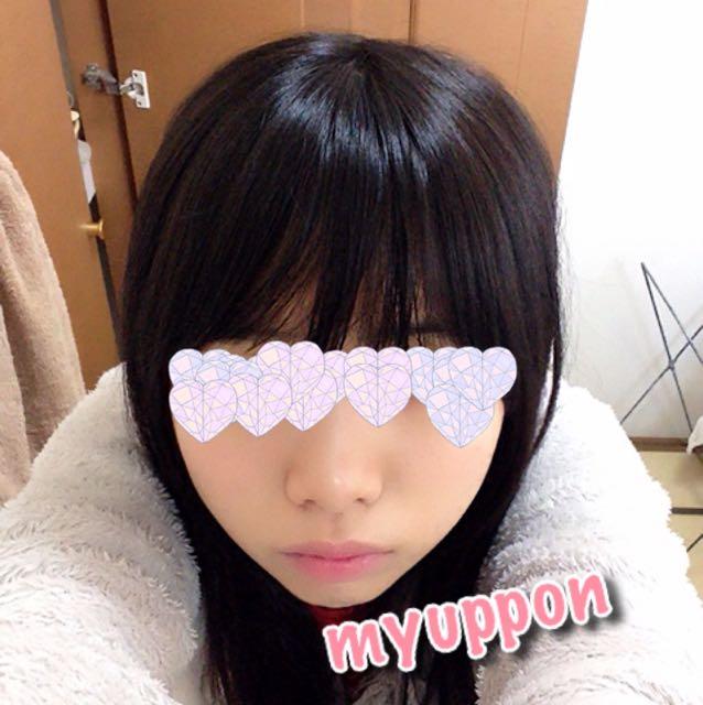 Myuppon