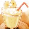 バナナミルク(◍⁃͈ᴗ•͈)