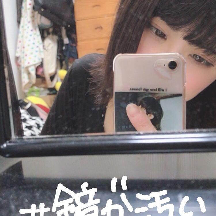 あんころもっち(20)