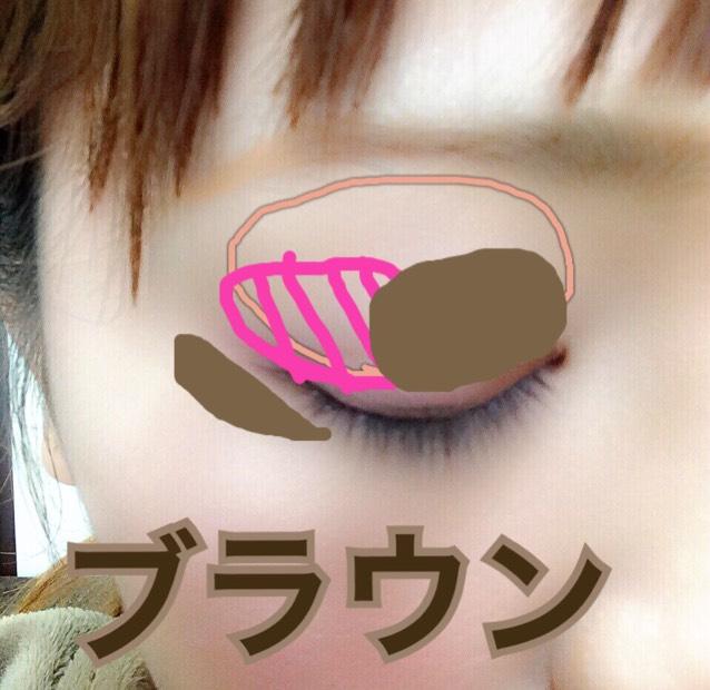 目頭から黒目にブラウン。 下瞼の目尻側もブラウン