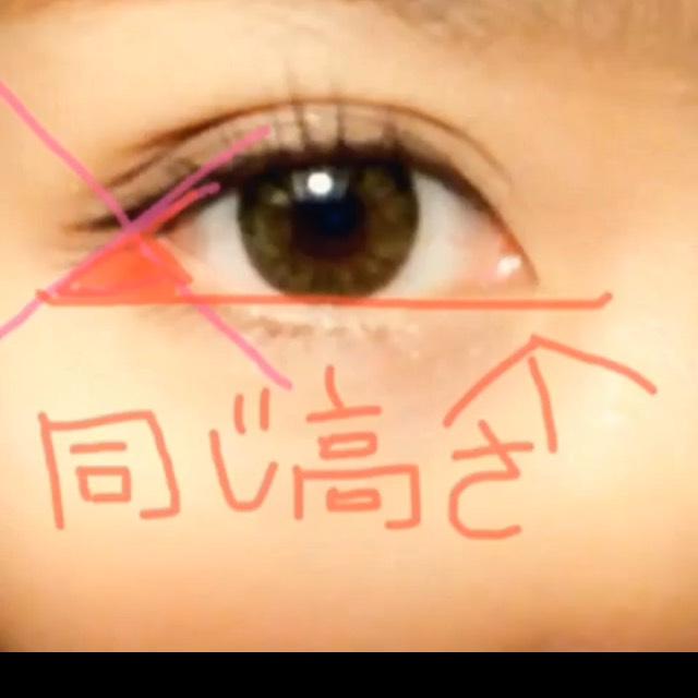目頭と同じ位置になるように下の三角ゾーンをアイラインで引きます。